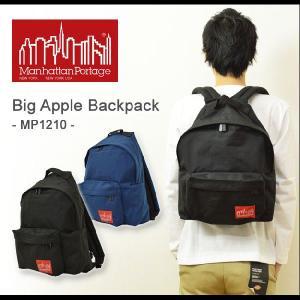 Manhattan Portage(マンハッタンポーテージ) Big Apple Backpack ビッグアップルバックパック リュックサック デイパック 正規品 メンズ レディース MP1210|robinjeansbug