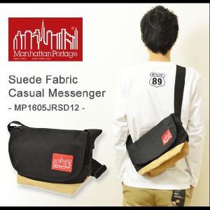 Manhattan Portage(マンハッタンポーテージ) Suede Fabric Casual Messenger スウェードファブリック カジュアルメッセンジャーバッグ 正規品 MP1605JRSD12|robinjeansbug