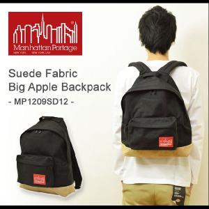 Manhattan Portage(マンハッタンポーテージ) SuedeFabric Big Apple Backpack スウェードファブリックビッグアップルバックパック リュック 正規品 MP1209SD12|robinjeansbug