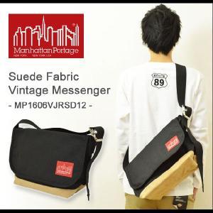 Manhattan Portage(マンハッタンポーテージ) Suede Fabric Vintage Messenger スウェードファブリック ビンテージメッセンジャーバッグ 正規品 MP1606VJRSD12|robinjeansbug