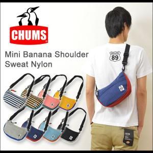 CHUMS(チャムス) ミニ バナナ ショルダーバッグ レディース メンズ ユニセックス 小物入れ スウェット ナイロン CH60-0735|robinjeansbug