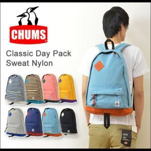 CHUMS(チャムス) クラシック ディパック レディース メンズ リュック レトロ バックパック バッグ スウェット ナイロン 2トーン バイカラー 通学 CH60-0681|robinjeansbug
