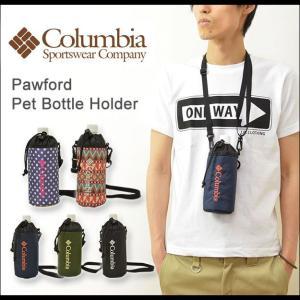 Columbia(コロンビア) ペットボトル ホルダー ストラップ ボトル 保冷 保温 パウフォード アウトドア 小物 雑貨 PU3908|robinjeansbug