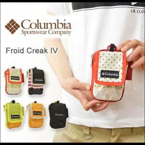 Columbia(コロンビア) Froid Creak IV 小物ポーチ ホルダー 携帯 スマホ スマートフォン アイフォン iphone5 5s ケース 鍵 フロイドクリーク PU7893|robinjeansbug