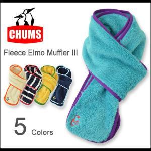 CHUMS(チャムス) フリース エルモ マフラー III Fleece Elmo Muffler 3 フリースマフラー ユニセックス 小物 メンズ レディース アウトドア CH09-0660|robinjeansbug