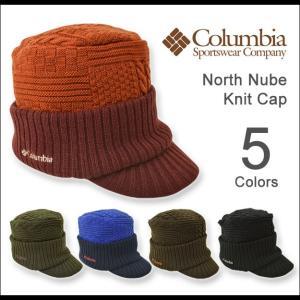 Columbia(コロンビア) ノースヌーベ ニットキャップ North Nube Knit Cap つば付き ニット帽 メンズ レディース 帽子 アウトドア スノボー スキー 小物 PU5004|robinjeansbug