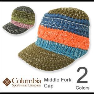 Columbia(コロンビア) ミドルフォークキャップ ニットキャップ Middle Fork Cap つば付き ニット帽 メンズ レディース 帽子 アウトドア PU5010|robinjeansbug
