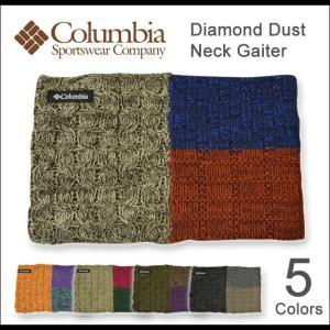 Columbia(コロンビア) ダイアモンドダスト ネックゲイター ネックウォーマー マフラー メンズ レディース ユニセックス アウトドア 冬 小物 PU2155|robinjeansbug