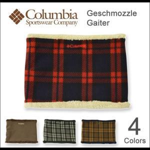 Columbia(コロンビア) ゲシュモズルゲイター ネックウォーマー リバーシブル マフラー メンズ レディース アウトドア 冬 小物 ボア フリース UVカット PU7162|robinjeansbug