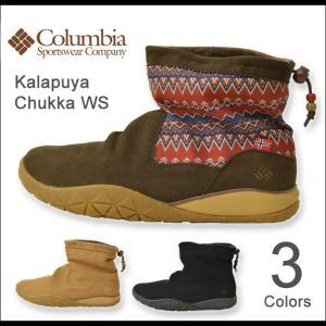 Columbia(コロンビア) カラプヤ チャッカ WS モック ブーツ メンズ レディース シューズ アウトドア 機能 撥水 速乾 YU3613 YU3706|robinjeansbug