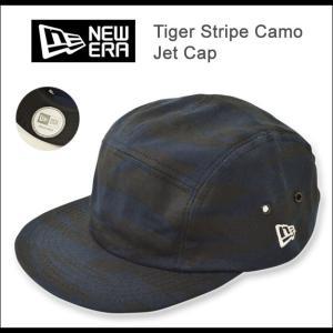 NEW ERA(ニューエラ) カモフラ ジェットキャップ タイガーストライプ メンズ レディース 帽子 迷彩 MLB メジャーリーグ公式 11099603|robinjeansbug