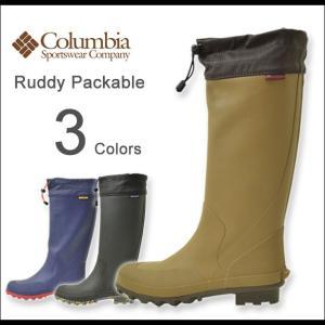 Columbia(コロンビア) ラディ パッカブル レインブーツ メンズ ロング ラバー ゴム 長靴 雨用 冬 靴 アウトドア フェス シンプル ラディー オシャレ YU3607|robinjeansbug