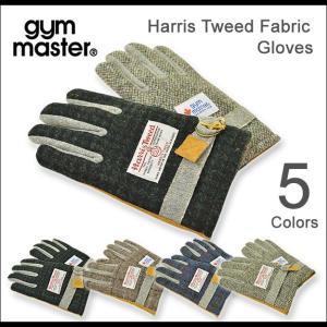 gym master(ジムマスター) ハリスツイード グローブ 手袋 メンズ レディース ユニセックス 革手袋 コラボ 別注 Harris Tweed ウール 冬 G221393|robinjeansbug