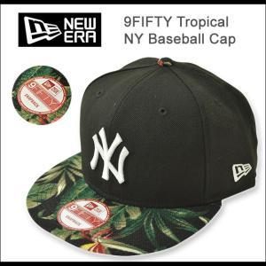 NEW ERA(ニューエラ) 9FIFTY ニューヨークヤンキース BBキャップ スナップ ベースボールキャップ トロピカル 帽子 NY スナップバック アジャスター 11099974|robinjeansbug