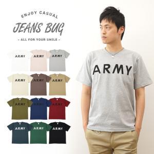 半袖 Tシャツ メンズ ARMY オリジナル アーミー ミリタリー プリント アメリカ 陸軍 米軍 レディース 大きいサイズ 親子 おそろい ペアルック ST-ARMY|robinjeansbug