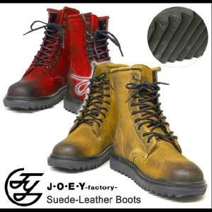 JOEY(ジョーイ) ユーズド加工本革スエード 9ホールブーツ 革靴 ハイカットレースアップ プレーントゥワークブーツ 本皮 【6384】|robinjeansbug