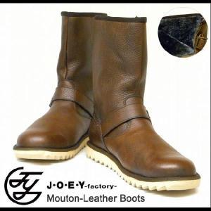 JOEY(ジョーイ) もこもこムートン×アンティークレザー エンジニアブーツ 革靴 本革 【6385】|robinjeansbug