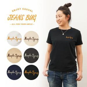 レディース Maple Syrup オリジナル 刺繍 半袖 Tシャツ メイプル シロップ クルーネック 厚手 無地 カットソー 透けない シンプル 白 黒 ベージュ LST-MAPLE|robinjeansbug