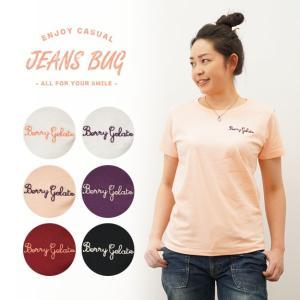レディース Berry Gelate オリジナル 刺繍 半袖 Tシャツ ベリー ジェラート クルーネック 厚手 無地 カットソー 透けない シンプル 白 黒 LST-BERRY|robinjeansbug