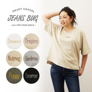 レディース オリジナル スパイス 刺繍 半袖 ビッグ Tシャツ クルーネック 厚手 透けない シンプル 無地 大きいサイズ 白 黒 ベージュ カーキ オリーブ LSBGT|robinjeansbug