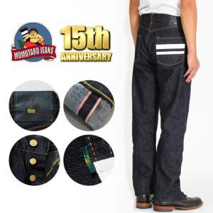 MOMOTARO JEANS 桃太郎ジーンズ 15周年記念 限定モデル 出陣 クラシック ストレート ジーンズ メンズ ブロークン デニム ジーパン 日本製 児島 岡山 15THB09|robinjeansbug