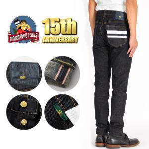 2021年11月中旬頃お届け予定 MOMOTARO JEANS 桃太郎ジーンズ 15周年記念 出陣 ナロー テーパード ジーンズ デニム パンツ ジーパン 日本製 児島 岡山 15THL01|robinjeansbug
