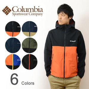 Columbia コロンビア Vizzavona Pass Jacket ヴィザヴォナ パス ジャケット マウンテン パーカー メンズ アウトドア アウター ウインドブレーカー PM3781|robinjeansbug