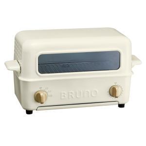 ブルーノ トースターグリル BRUNO Toaster Grill