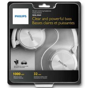 PHILIPS 密閉型ヘッドホン オンイヤー/折りたたみ式 ホワイト SHL3060WT 送料無料|robinson|02