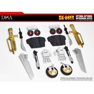 DNA DESIGN DK-08EX Upgrade Kit《2018/12-2019/02 予定》