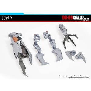 DNA DESIGN DK-09 Upgrade Kit《2018/10-12 予定》