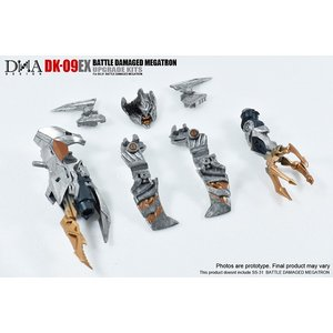 DNA DESIGN DK-09EX Upgrade Kit です。 ※フィギュア本体は付属しません...