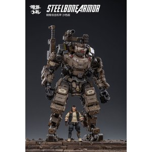 Joytoy 暗源 1/25 Steel Bone Armour Sand / スチールボーンアーマー サンド