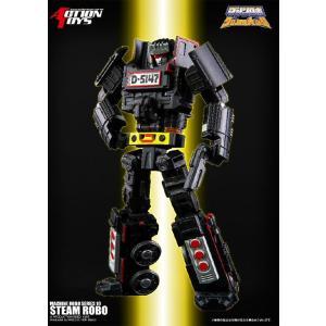 Action Toys Machine Robo MR-10 Steam Robo《2019/05-08 予定》