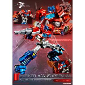 Maketoys MTCD-01P Buster Striker Manus(Premium)