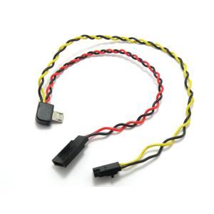 Micro USB to AV Out Cable for SJ4000 SJ5000 SJ6000 Camera FPV Video Audio Transmitter Cable robotena