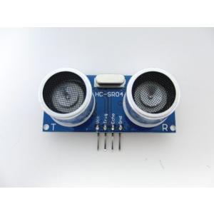 超音波センサモジュール(HC-SR04) robotena
