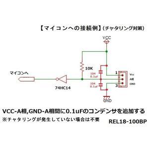 軽量ロータリーエンコーダー(REL18-100BP)|robotena|03