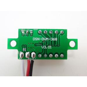 小型デジタル電圧計(DC0-30V, 赤LED)の詳細画像2