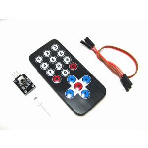 赤外線ワイヤレスリモコンセット(受光モジュール付き)|robotena