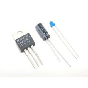 低損失三端子レギュレーター 5V1A LM2940CT-5.0|robotena