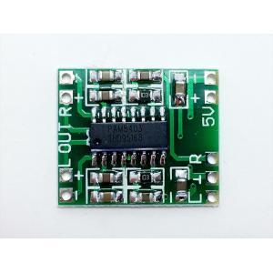 デジタルアンプモジュール(3W, 2.5〜5V, PAM8403)|robotena