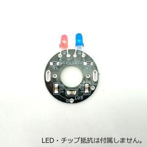 モーターノイズ除去基板(260モーター対応)|robotena|06