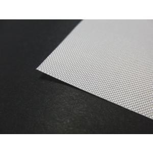 ハイグリップ シリコンシート(50x1000mm, 裏面粘着テープ, 白色)|robotena