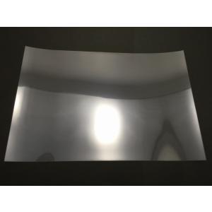透明ハイグリップシリコンシート(200x300mm, 裏面粘着テープ, 透明, 極薄)|robotena