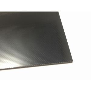 黒FRPプレート(200x300x1.5mm, ガラスエポキシ, カーボン配合)|robotena|02