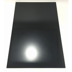 黒FRPプレート(200x300x2.1mm, ガラスエポキシ, カーボン配合)|robotena