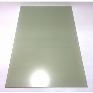 FRPプレート(200x300x2.5mm, ガラスエポキシ)|robotena