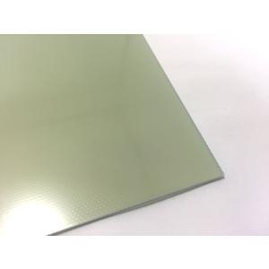 FRPプレート(200x300x2.5mm, ガラスエポキシ)|robotena|02