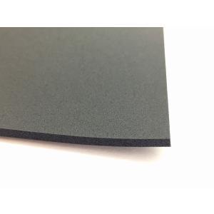PORON(ポロン) SR-S-24P(3mm厚 250×500mm 黒色)|robotena